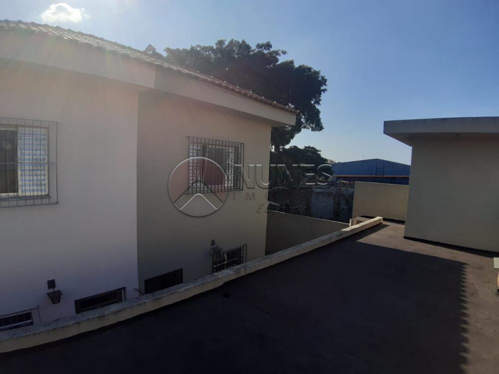 Comprar Casa / Sobrado em São Paulo apenas R$ 570.000,00 - Foto 35