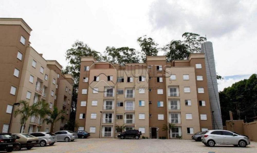Alugar Apartamento / Cobertura Duplex em Cotia R$ 1.200,00 - Foto 1