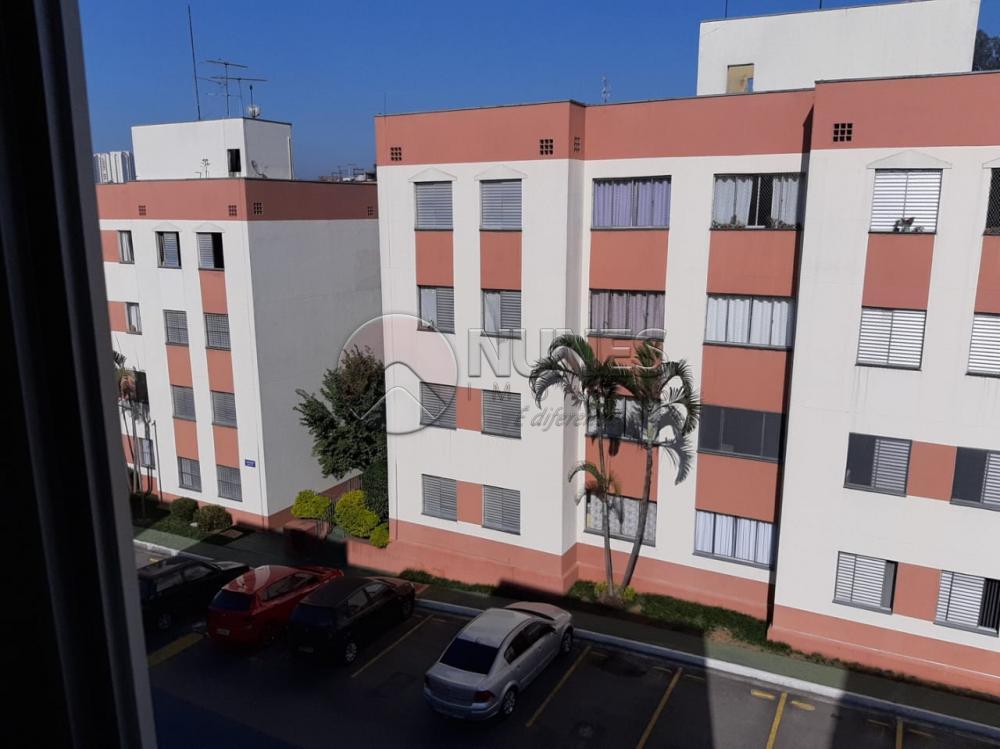 Comprar Apartamento / Padrão em São Paulo apenas R$ 220.000,00 - Foto 25