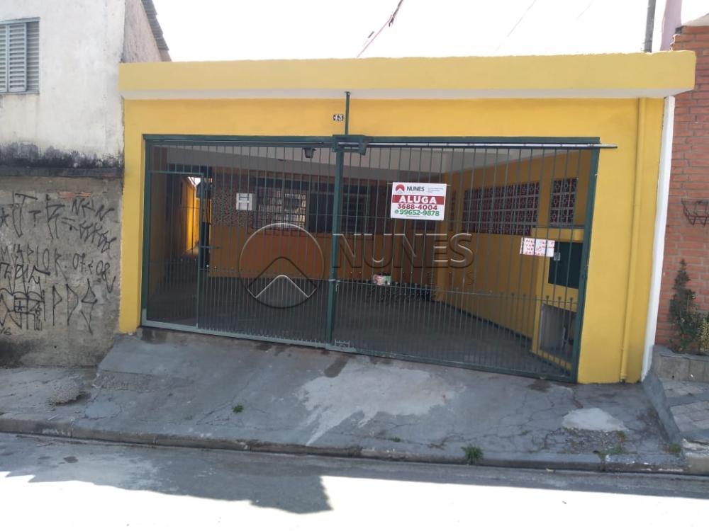 Alugar Casa / Terrea em Osasco apenas R$ 1.200,00 - Foto 27