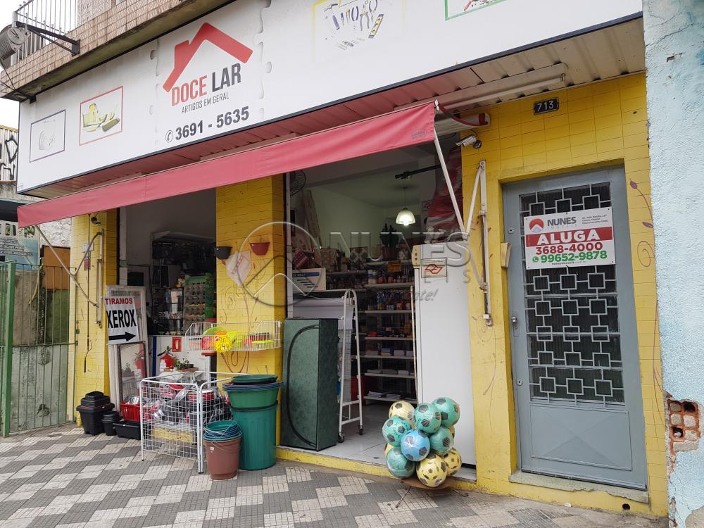 Alugar Casa / Assobradada em Osasco apenas R$ 1.300,00 - Foto 19