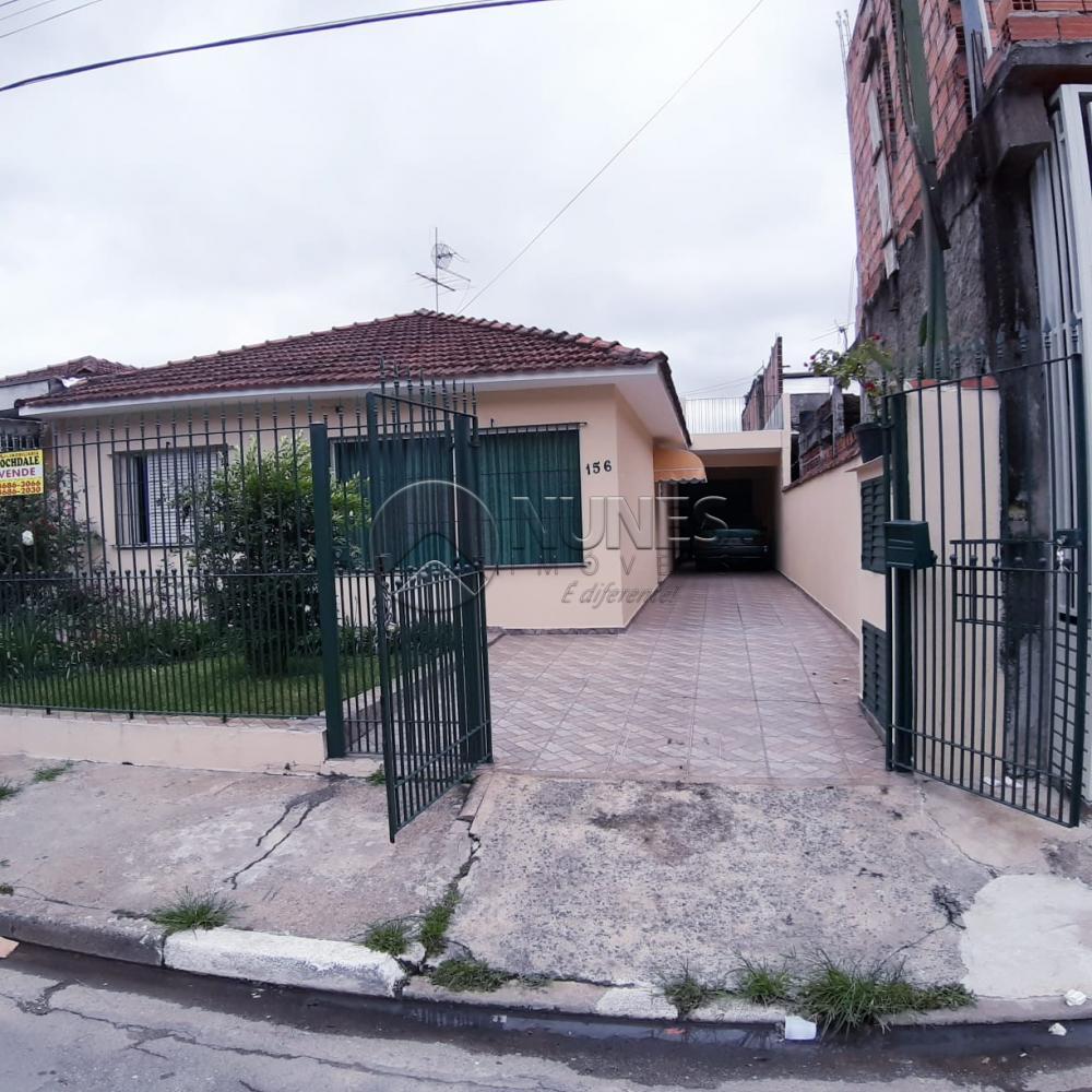 Comprar Casa / Terrea em Osasco apenas R$ 700.000,00 - Foto 3