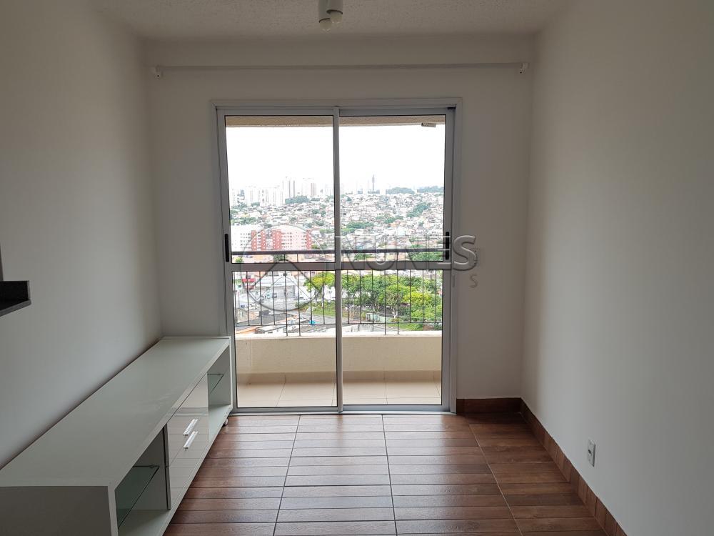 Alugar Apartamento / Padrão em Osasco apenas R$ 950,00 - Foto 5