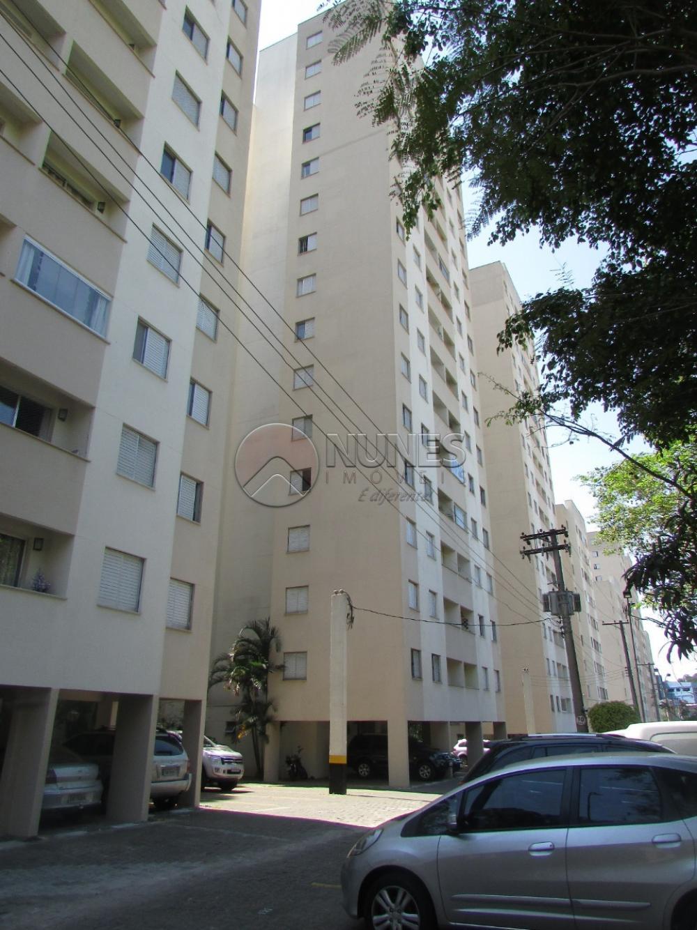 Comprar Apartamento / Padrão em São Paulo apenas R$ 245.000,00 - Foto 8