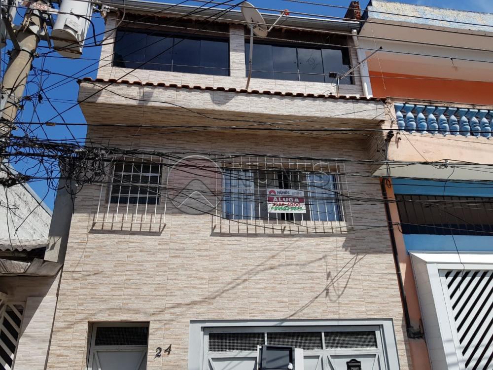 Alugar Casa / Assobradada em Osasco apenas R$ 1.700,00 - Foto 1