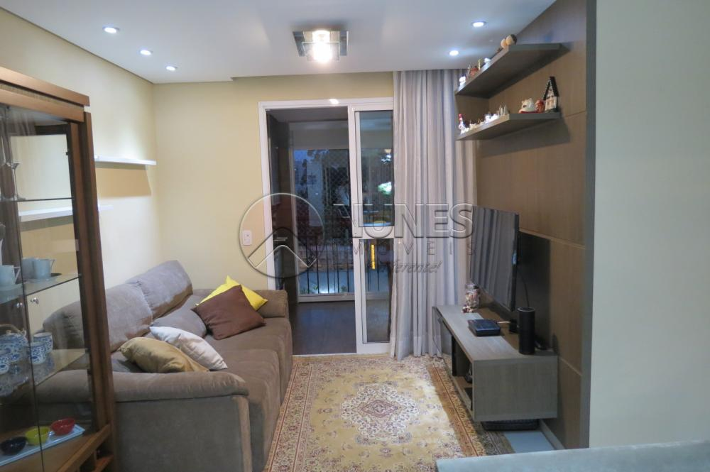 Comprar Apartamento / Padrão em São Paulo apenas R$ 600.000,00 - Foto 12