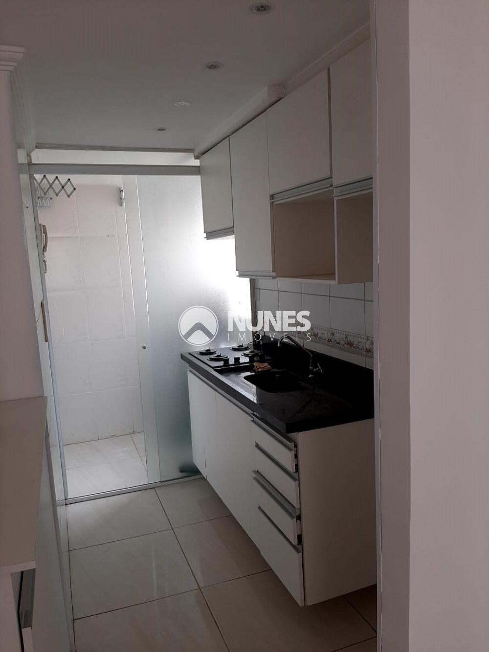 Alugar Apartamento / Padrão em Cotia R$ 900,00 - Foto 1