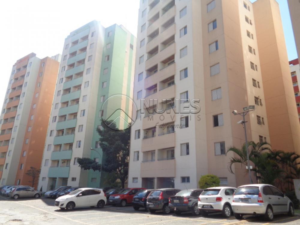 Alugar Apartamento / Padrão em São Paulo apenas R$ 1.600,00 - Foto 18