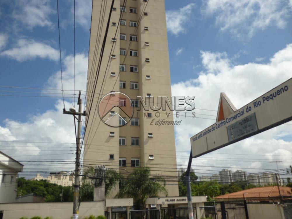 Alugar Apartamento / Padrão em São Paulo apenas R$ 1.300,00 - Foto 48