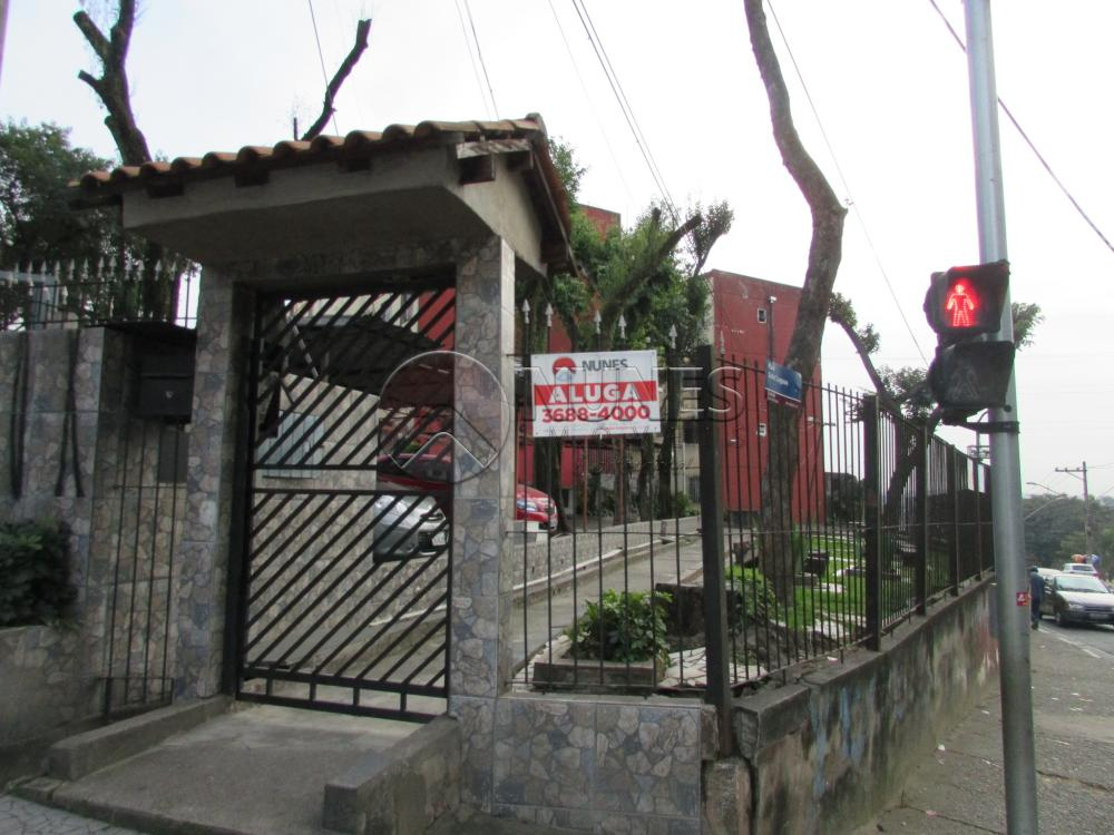 Comprar Apartamento / Padrão em Carapicuíba apenas R$ 170.000,00 - Foto 21