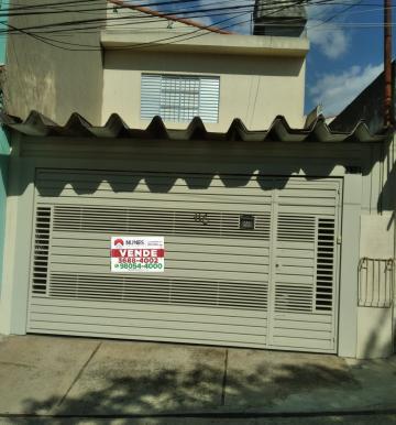 Alugar Casa / Sobrado em Osasco R$ 1.900,00 - Foto 1